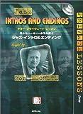 ギタープライヴェートレッスン 豊かなハーモニーが生み出す ジャズイントロ&エンディング 模範演奏CD付