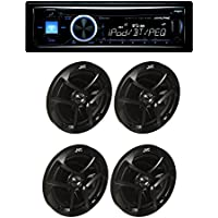 Alpine CDE-143BT Advanced Bluetooth CD Receiver With JVC CS-J620 300W 6.5 CS Series 2-Way Coaxial Car Speakers, 2Pairs