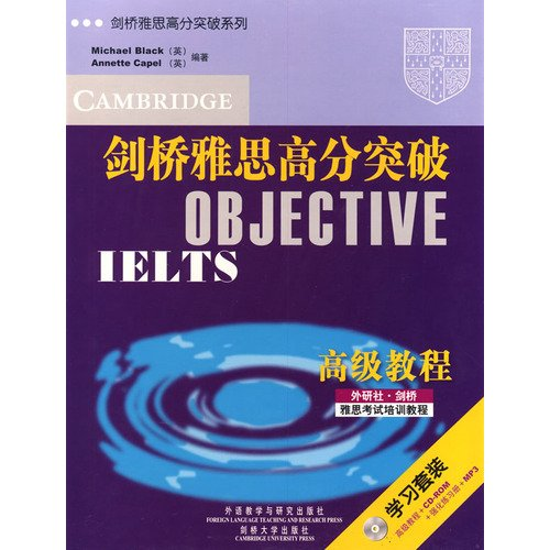 Cambridge IELTS scores breakthrough Advanced Course (with CD-ROM 2)(Chinese Edition) ebook