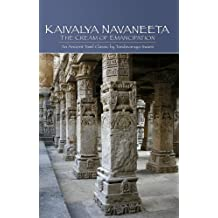 Kaivalya Navaneeta (English Edition)