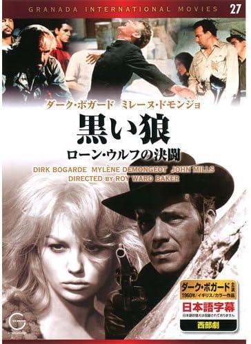 1960年の日本公開映画
