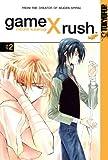 Game x Rush/ゲーム×ラッシュ