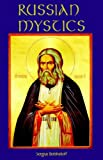 Russian Mystics, Sergius Bolshakoff, 0879079266