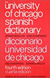 University of Chicago Spanish Dictionary, McGraw-Hill Staff, 0844278521