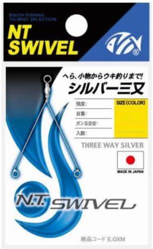 NTスイベル(N.T.SWIVEL) シルバー三又 M
