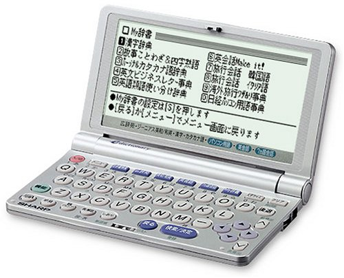 SHARP Papyrus Electronic Dictionary | PW-M800 by Sharp