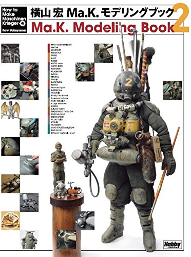 Yokoyama Kow ~ Ma.K. modeling Book 2 ~ How to make Maschinen Krieger [JAPANESE EDITION]