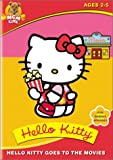 Hello Kitty Goes to the Movies (Bilingual) [Import]