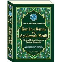 Kuran-ı Kerim ve Açıklamalı Meali: Satır Arası Türkçe Okunuşlu Rahle Boy 3'lü Meal