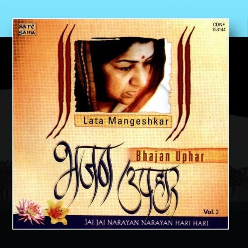 bhajan-uphar-jai-jai-naraya-lata-mangesh