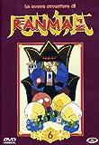 ranma 1/2 le nuove avventure 06 dvd Italian Import