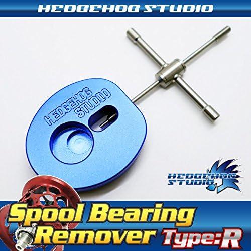 HEDGEHOG STUDIO Spool Bearing Pin Remover Type:R Sapphire Blue