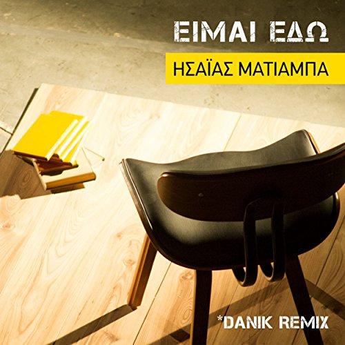 eimai-edo-danik-remix