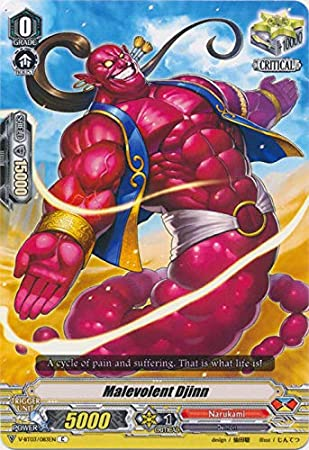 V-BT03//084EN C Catharina Vanguard Dragon Dancer Common Card Cardfight!