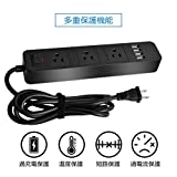 Elinker 3-Outlet Power Strip, with 4 USB Charging ports Home/Office Surge Protector with 6.6ft Extension Cord for Smartphone and Tablets