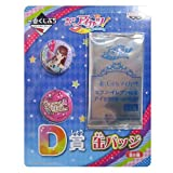 Most Kujipuchi Aikatsu! D Award:! Can Badge Type 3 single item
