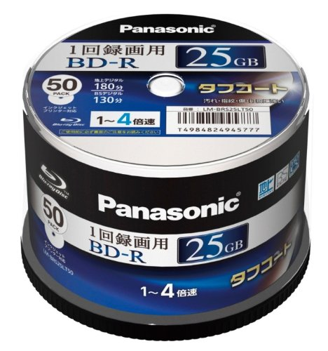 PANASONIC Blu-ray BD-R Recordable Disk | 25GB 4x Speed | 50 Spindle Pack Ink-jet Printable (Japan Import) by Panasonic