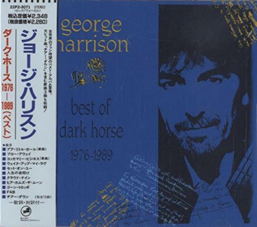 Best Of Dark Horse 1976-1989