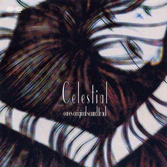 Ceres, Celestial Legend (Ayashi no Ceres) Original Soundtrack 1 - Celestial