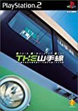 THE 山手線 ~Train Simulator Real
