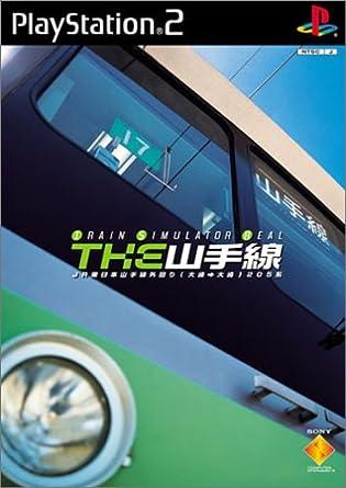 amazon the 山手線 train simulator real ゲーム