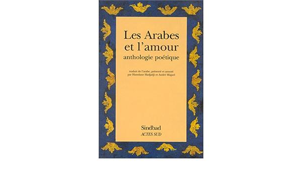 Anthologie Poèmes Rencontre Amoureuse   Etudier