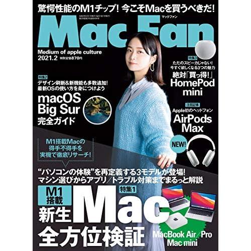 Mac Fan 2021年 2月号 表紙画像