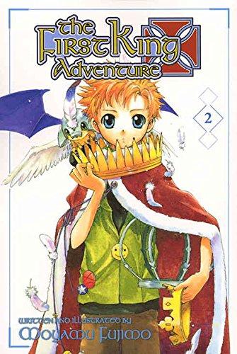 First King Adventure, The #2 VF/NM ; ADV Manga comic book