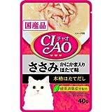 チャオ (CIAO) パウチ ささみ かにかま入りほたて味 40g