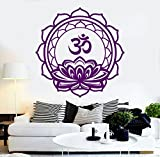 Large Vinyl Wall Decal Lotus Om Mantra Meditation Mandala Hinduism Stickers (241ig) Purple