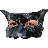 AEC - MAHAL615  - Demi masque chaton noir en latex adulte