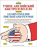 img - for Learn English the Fast and Fun Way for Russian Speakers (Fast and Fun Way Series) by Thomas Beyer Jr. Ph.D. (2000-08-01) book / textbook / text book
