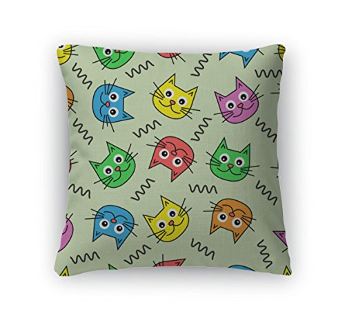 Gear New Zippered with A Cats Muzzles Square Pillow