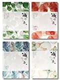 Fiomia Blank Journal Diary, Cute Cool notepad for Girls Kids School, Size: 5.2''x7.2'', Japanese Style Notebooks, 160 Pages, Hardcover, 4 Pack with Different Special Designs (Love of Leaves)