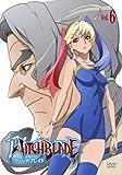 ウィッチブレイド Vol.6 [DVD]