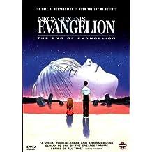 postersdepeliculas (27x40) Neon Genesis Evangelion: The End of Evangelion Movie Poste