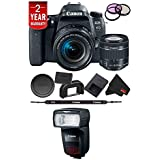 Canon EOS 77D DSLR Digital Camera 18-55mm Lens International Model Bundle + Canon 470 EX AI Flash
