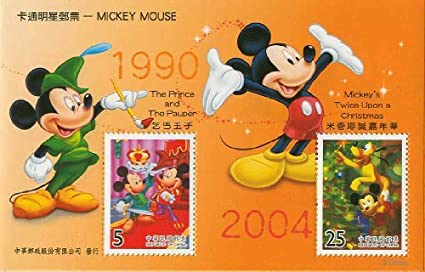 Mickey Mouse Twice Upon A Christmas.Amazon Com Disney Mickey Mouse Prince Pauper Twice Upon