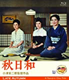 Japanese Movie - Late Autumn (English Subtitles) [Japan BD] SHBR-202
