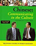 Chinese: Communicating in the Culture, Begining Course in Spoken Manderin, Performance Text Three (O, Walker/Lang, 0874153581