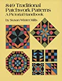 img - for 849 Traditional Patchwork Patterns book / textbook / text book