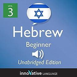 Learn Hebrew - Level 3 Beginner Hebrew, Volume 1, Lessons 1-25