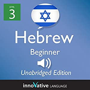 Learn Hebrew - Level 3 Beginner Hebrew, Volume 1, Lessons 1-25 Hörbuch