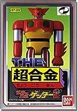 THE超合金 GT-03 ゲッター1