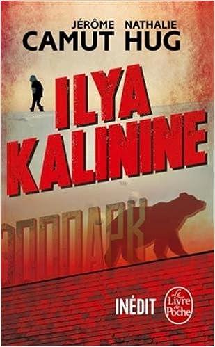 Ilya Kalinine (2017) - Jérôme Camut