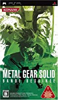 METAL GEAR SOLID BANDE DESSINÉE