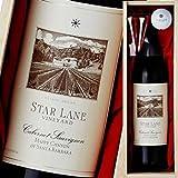 スターレーン カベルネ・ソーヴィニヨン ギフトセット [2013] スターレーン ヴィンヤード Star Cabernet Sauvignon Gift Set [2013] Star Lane Vineyard アメリカ 赤 カリフォルニア セントラル・コースト サンタ・バーバラ ハッピー・キャニオン・オブ・サンタ・バーバラAVA 750ml