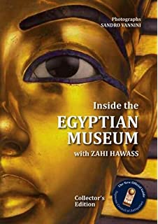 the egyptian museum cairo official catalogue pdf