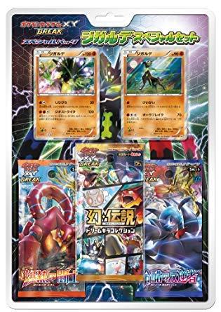 Pokemon Card Game XY Break Special Pack Zygarde Special Set