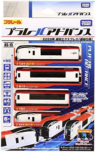 Plarail Advance - AS-15 Series E259 Narita Express (with Coupling for Addition) (Model Train)